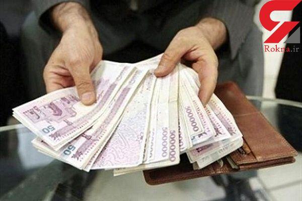 خزانه کشور تمام دریافت ها و پرداخت های دولت را انجام می هد