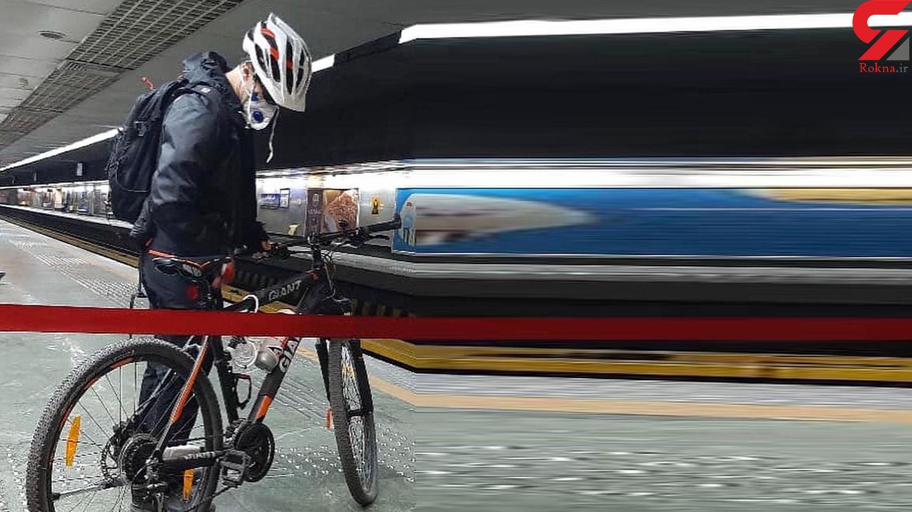 ورود بیش از دو هزار دوچرخه به متروی تهران در هفت ماه گذشته