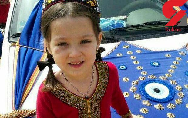 آخرین خبر از قتل «سلاله»5ساله در آق قلا + عکس دخترک زیبا