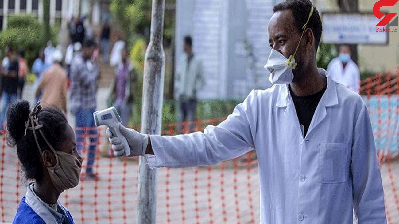 Ethiopia reports 1,161 new COVID-19 cases: report