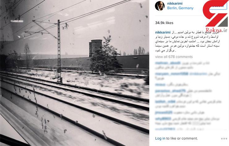 عکس تازه منتشر شده نیکی کریمی در اینستاگرام