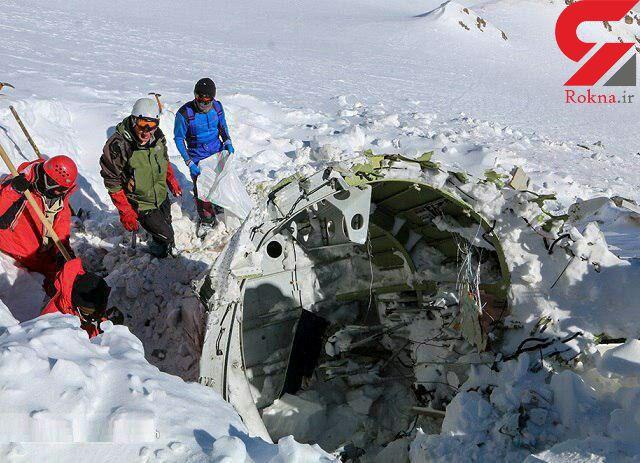 ابهام در پیدا شدن اجساد خلبان و کمک خلبان پرواز تهران-یاسوج ! + عکس