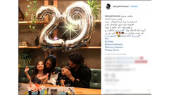 تبریک عاشقانه و متفاوت بنیامین در روز تولد همسرش +عکس