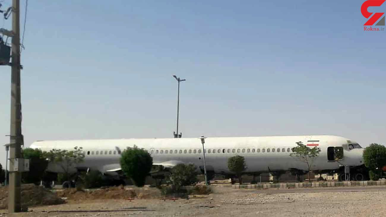 فیلم هواپیمای مسافربری در جاده اندیمشک ! / ماجرا چه بود؟!