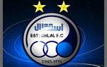 وزارت ورزش برای عضو فراری هیات مدیره استقلال حکم نزده است