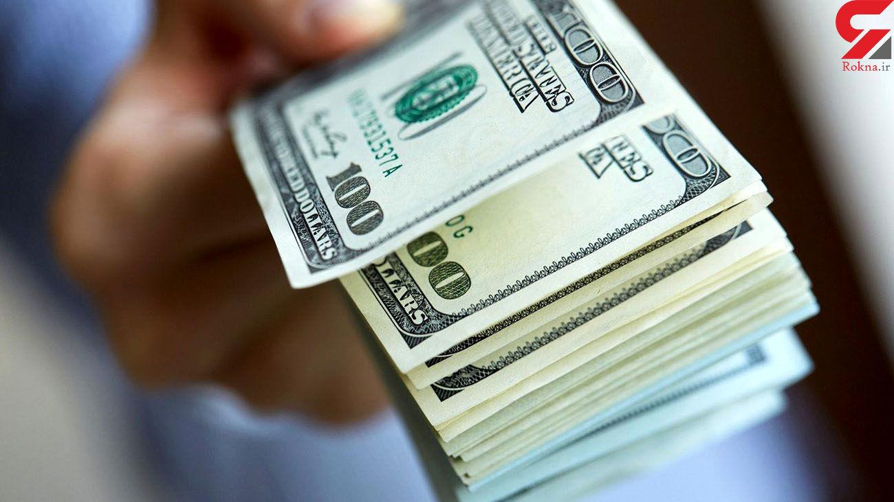 قیمت دلار، قیمت یورو و ارزهای دیگر / امروز شنبه 1 آبان ماه + جدول قیمت
