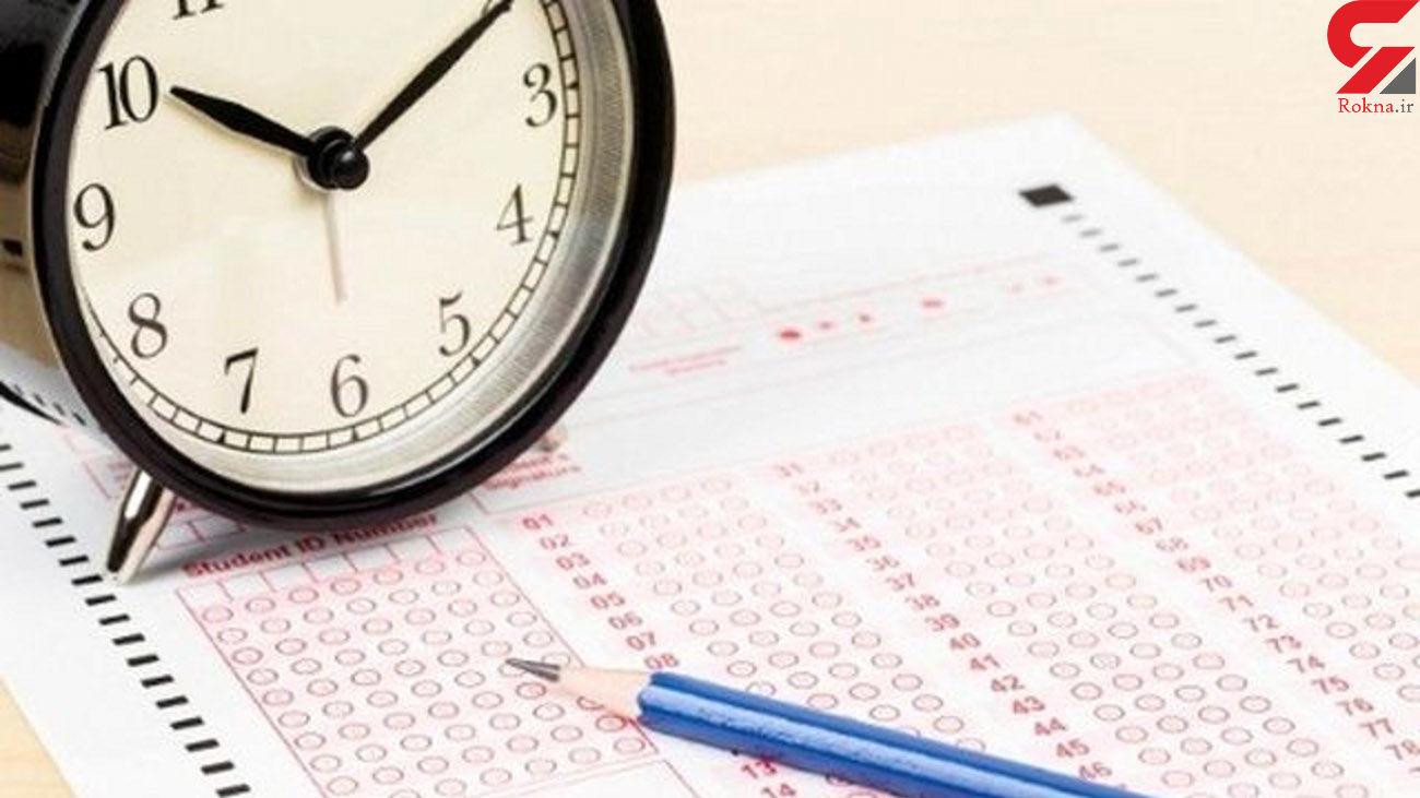 زمان آخرین مهلت ثبت نام بدون آزمون دانشگاه آزاد اعلام شد + جزئیات