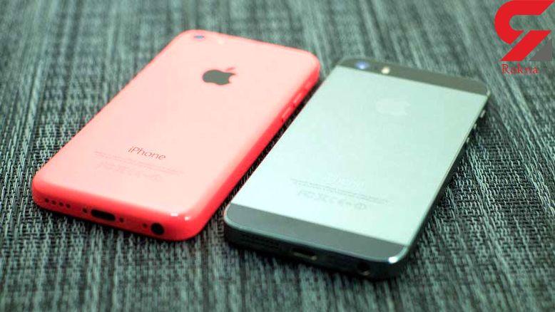 این دو آیفون از iOS 11 پشتیبانی نمی کنند