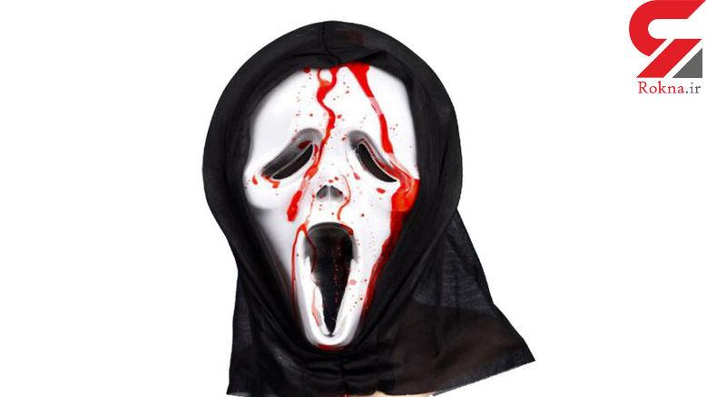این زن جوان با ماسک ترسناک زنی دیگر را کشت / در شیکاگو رخ داد +عکس قاتل ترسناک