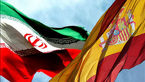 روابط بانکی ایران و اسپانیا فعال میشود
