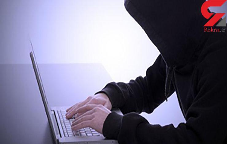 ماجرای 40 میلیون سرقت اینترنتی