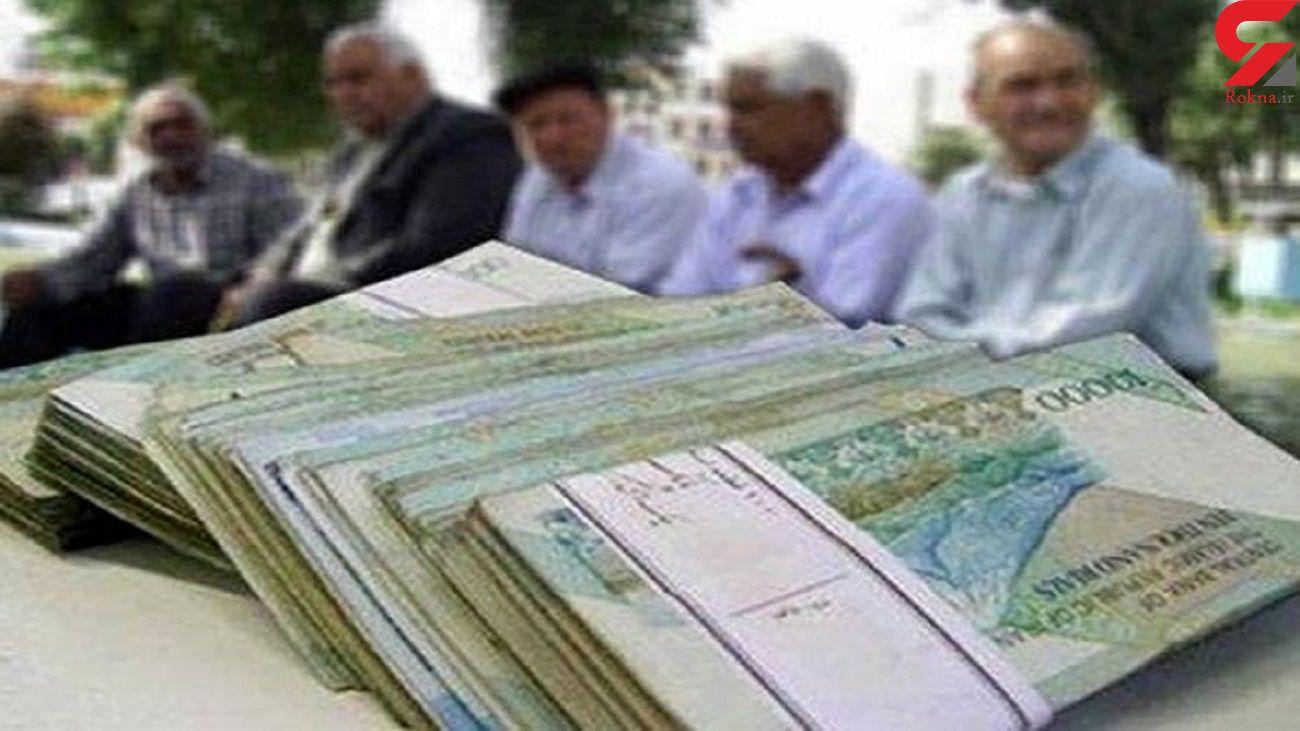 آغاز پرداخت مستمری خردادماه بازنشستگان تامین اجتماعی / تکلیف پرداخت تفاوت افزایش مستمری چه شد؟