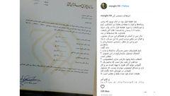 واکنش مدیر روابط عمومی سازمان اوج به دستمزد نجومی بازیگران پایتخت +عکس