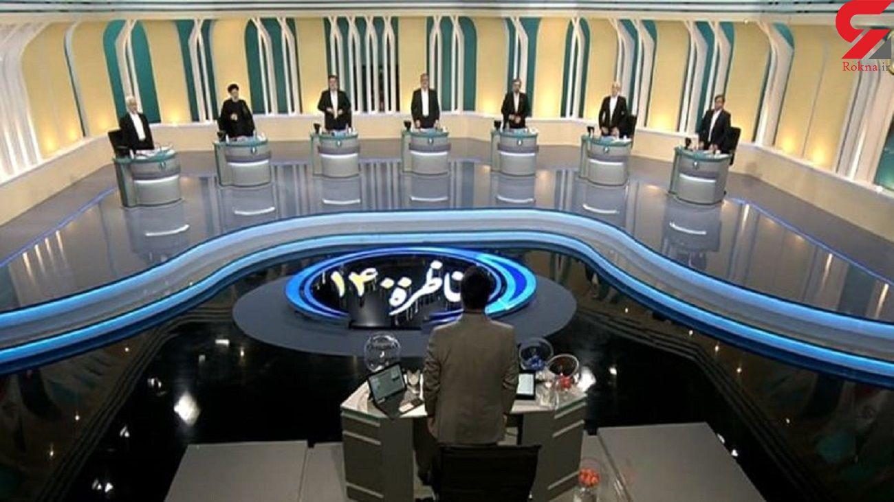 بداخلاقی و فرار از پاسخگویی شگرد نمایندگان دولت در اولین مناظره انتخابات 1400