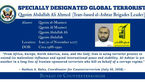 یک تبعه ایرانی در لیست تروریست های جهانی آمریکا
