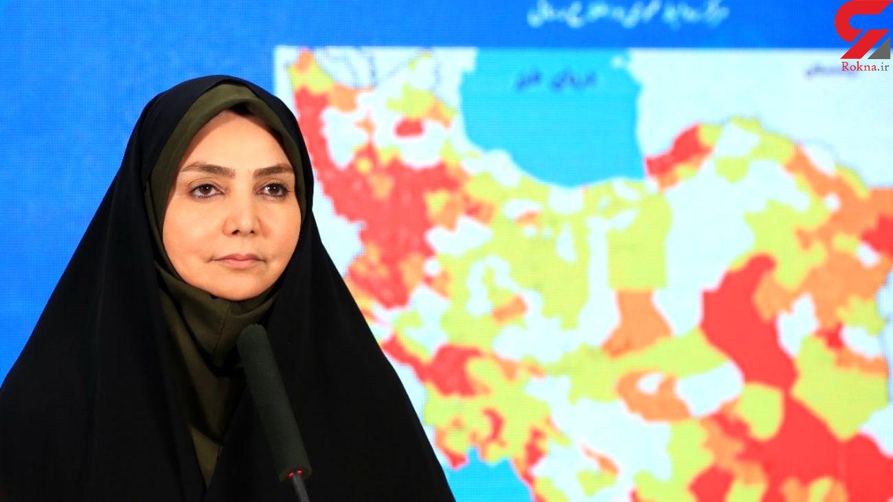 فوت 215 مبتلا به کرونا در 24 ساعت گذشته در ایران/ شناسایی2489 بیمار جدید مبتلا به کووید۱۹ در کشور