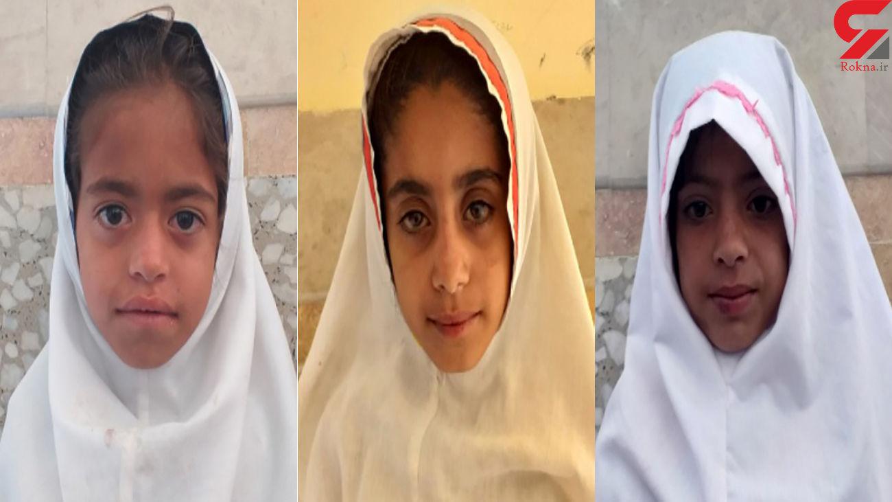 آقای رئیس جمهور؛ ما آب نداریم! / رئیس بعدی پاستور، ندای العطش بلوچستانی ها را می شنود؟ + فیلم