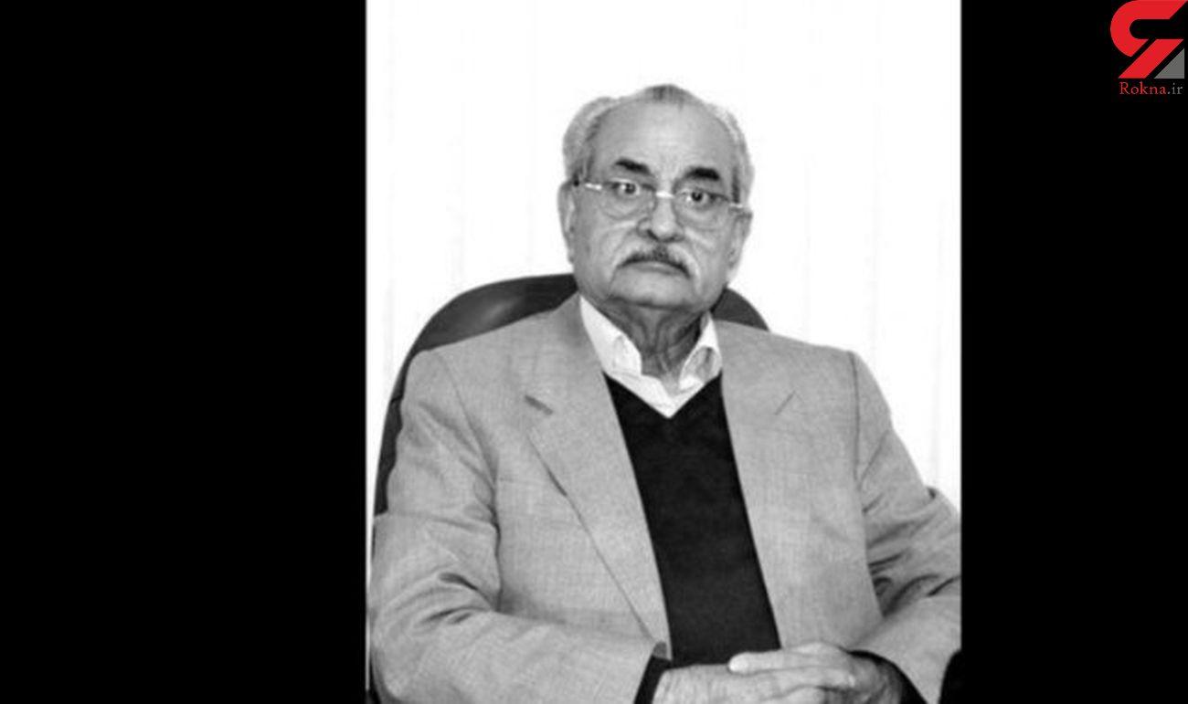 منصور غیاثالدین درگذشت + عکس