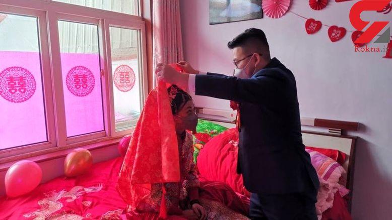 جشن عروسی ۵ دقیقهای / عروس و داماد رکورد شکستند ! + عکس