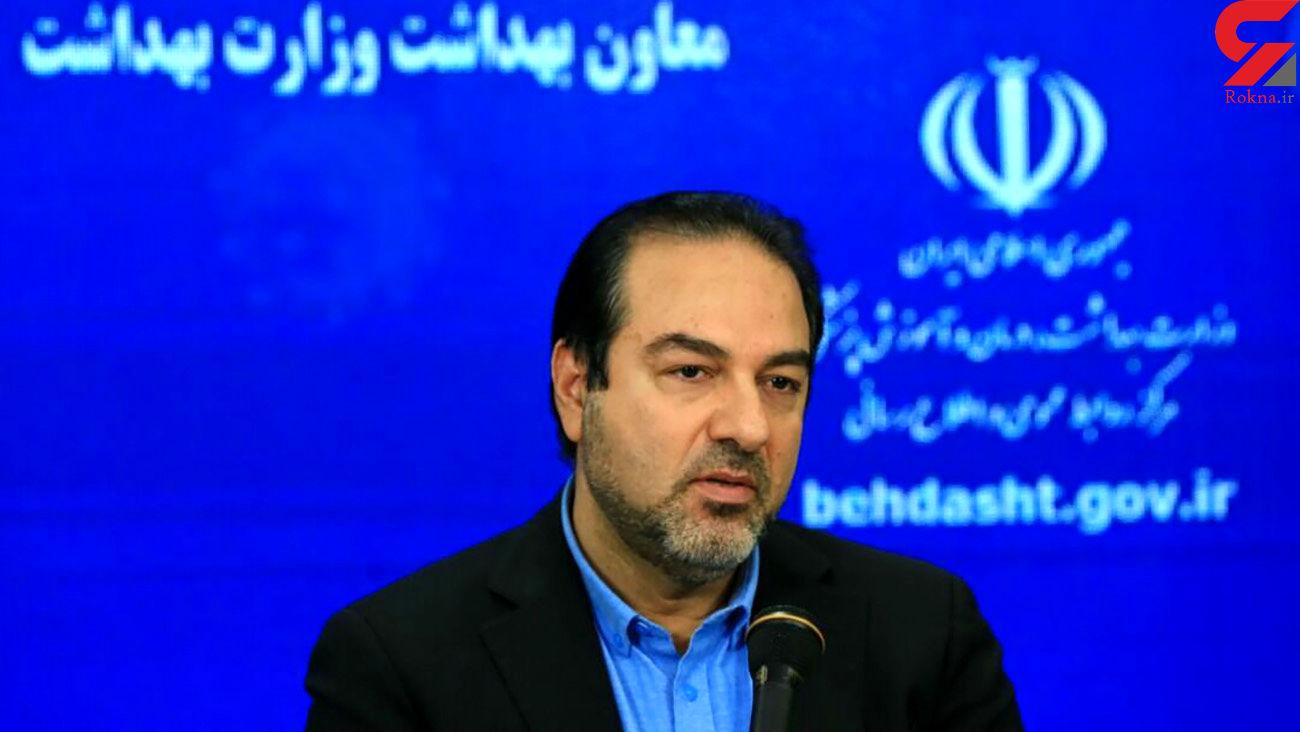 آخرین وضعیت رنگ بندی شهرهای کرونایی در ایران