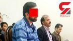 اعدام برای مردی که با خانم پرستار شوهر دار هم خوابی می کرد + عکس