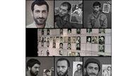 """اولین تصاویر از گریم بازیگران """"شهیدان باکری"""" + عکس"""