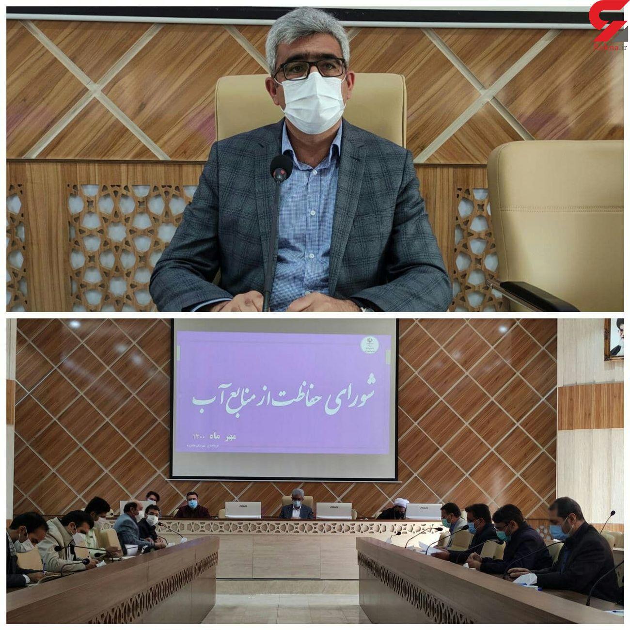 جلسه شورای حفاظت ازمنابع آب به ریاست فرماندار هشترود برگزار شد
