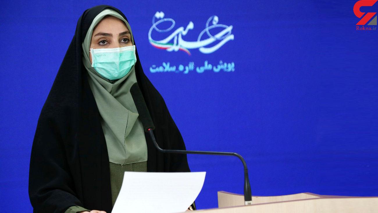 156مبتلا به کرونا در 24 ساعت گذشته در ایران جانباختند / 2619 نفر مبتلایان جدید به کووید-19 در کشور