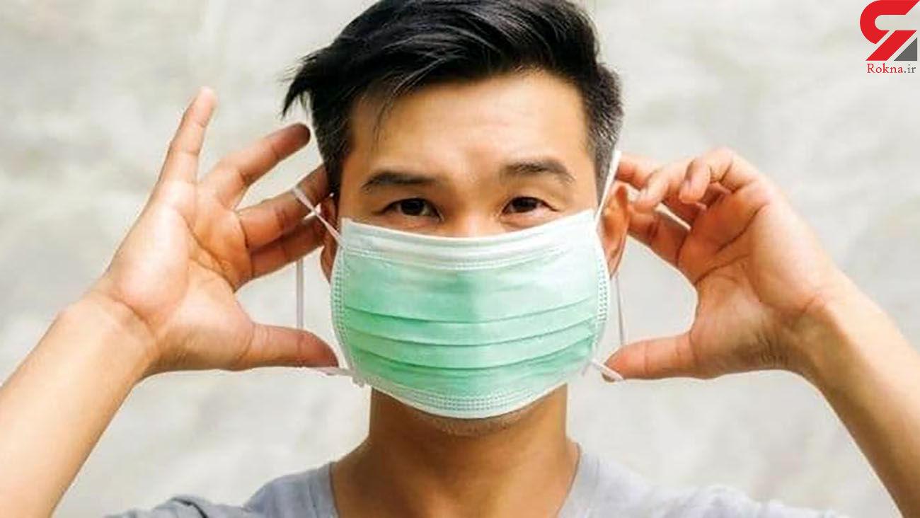 ضدعفونی ماسک با الکل ممنوع!