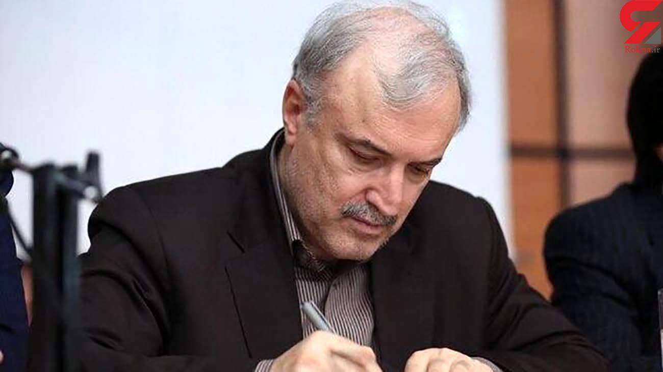 نامه وزیر بهداشت به رهبر معظم انقلاب در روزهای عزاداری امام حسین (ع)