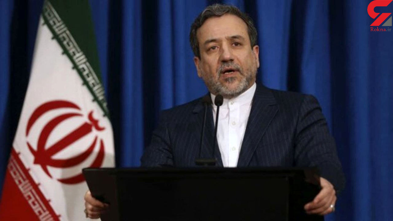ایران در حال تهیه فهرست لغو تحریم ها است / امریکا چاره ای جز پذیرش ندارد