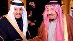 پشتپرده بازگشت شاهزاده احمد به عربستان