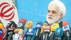 توضیح سخنگوی قوه قضاییه درباره حکم صادره برای «محمدعلی طاهری»