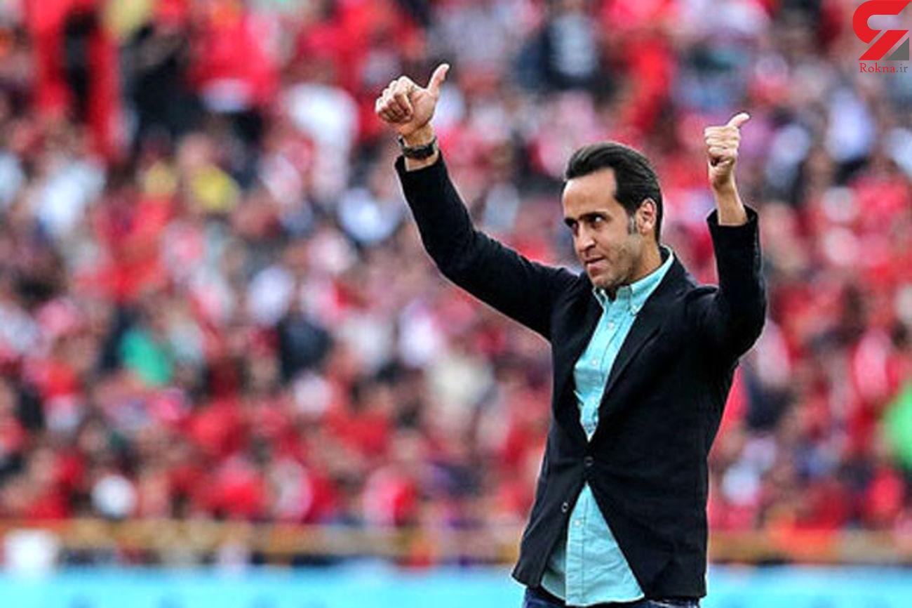 علی کریمی؛ نخستین نامزد انتخابات ریاست فدراسیون فوتبال