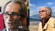 پیام تسلیت اسماعیل سعادت برای درگذشت علی پیرنیا