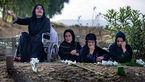 دردناکترین عکس از عزاداری زنان کُرد  در زلزله کرمانشاه