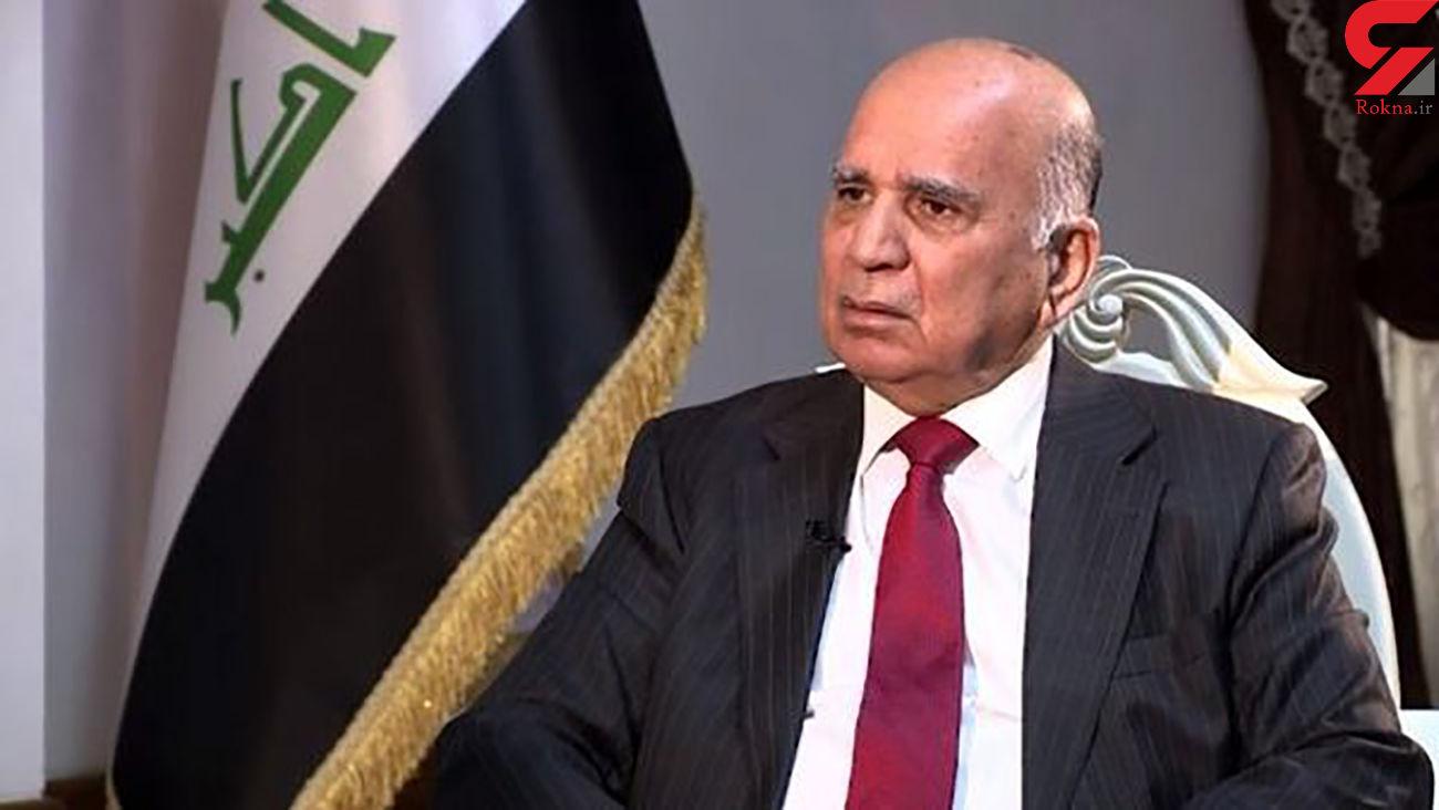 فواد حسین وزیر خارجه عراق فردا به تهران میآید