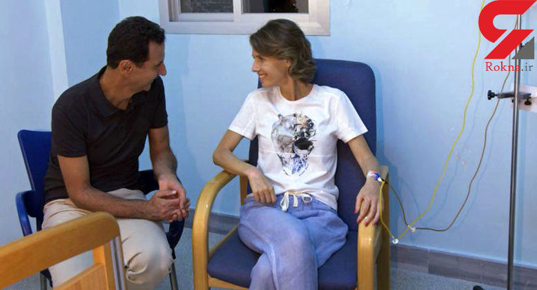 پیام همسر بشار اسد به مردمی که نگرانش هستند! + عکس
