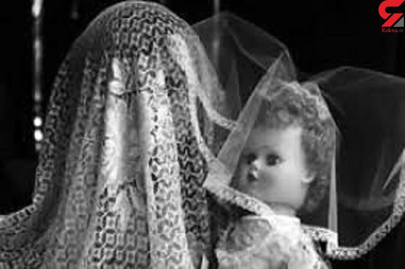 آمار تکان دهنده از کودک همسری در آسیا