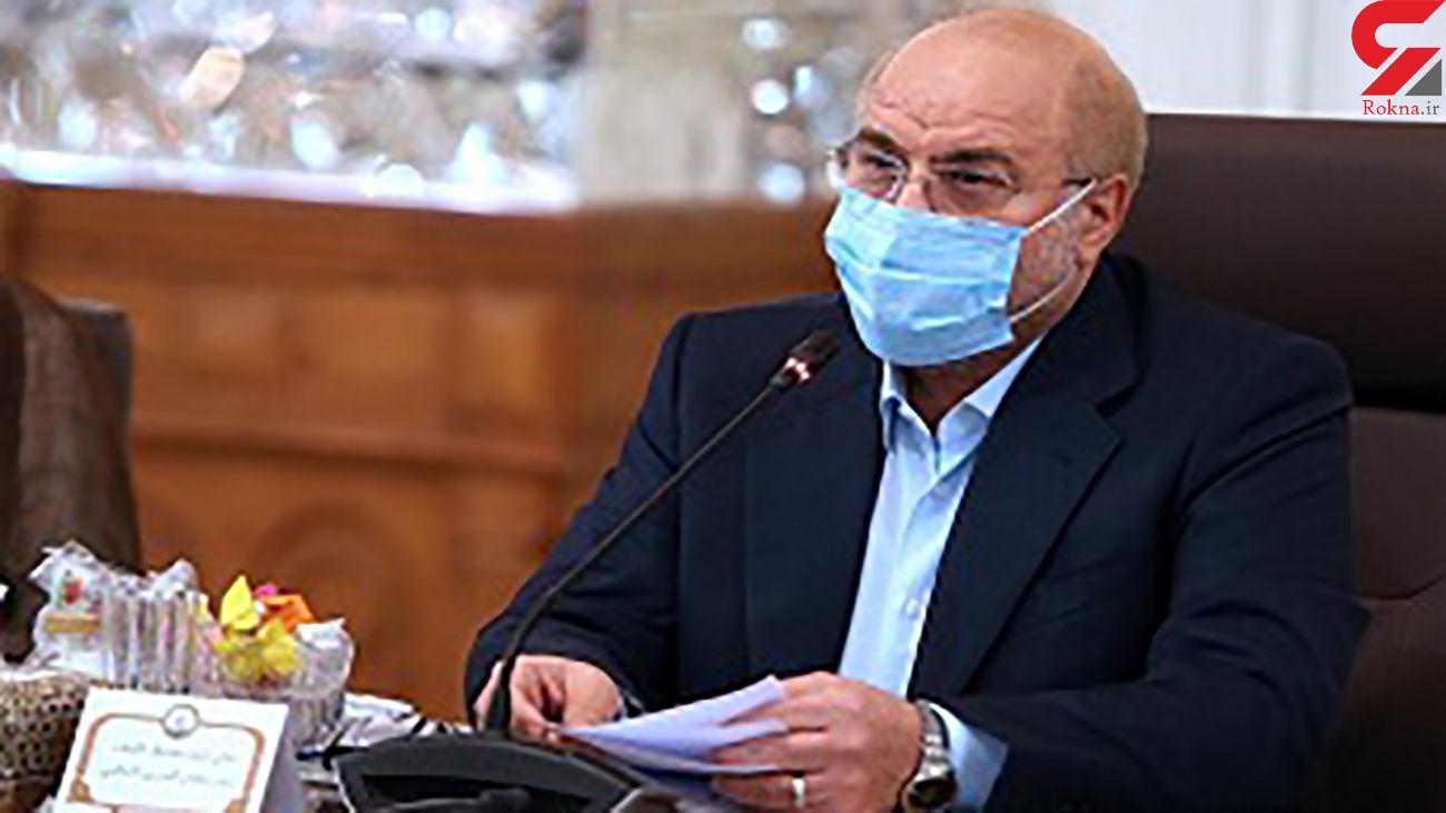 تاکید قالیباف بر قانونی بودن انتخاب رییس و دادستان دیوان محاسبات