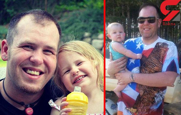 پدر 3 کودک بخاطر پول ناچیز قربانی شد+تصاویر