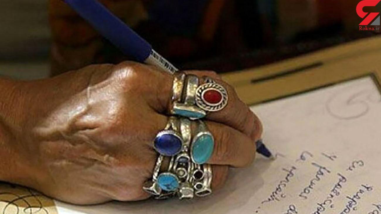 دعانویس های سلماس به دام قانون افتادند