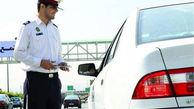 حذف جریمه های کاغذی پلیس راهنمایی و رانندگی در اصفهان