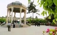 فال حافظ امروز / 14 تیر ماه با تفسیر دقیق + فیلم