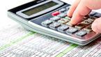 طرح قانون مالیات بر عایدی سرمایه در جلسه امروز مجلس تصویب شد
