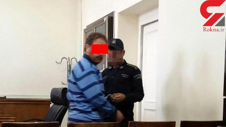 این مرد قبل از دستگیر شدن به اعدام محکوم شده بود / در شب عروسی چه گذشت؟ + عکس