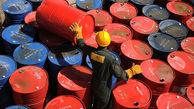 کاهش قیمت نفت به دلیل نگرانی درباره تقاضا