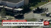 سی ان ان: چهار افسر پلیس نظاره گر حادثه تیراندازی درمدرسه فلوریدا بودند