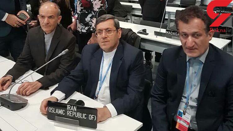 هیأت ایرانی در اجلاس تغییرات آب وهوایی مادرید شرکت کرد