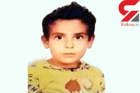 امیرعلی 7 ساله را در آبادان کشتند و جسدش را سوزاندند! / فقط صورت سالم بود! + عکس
